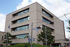 240px-Fukuokakentosho01[1].jpg