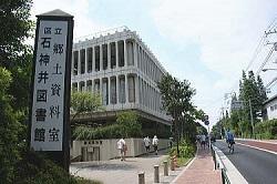 石神井図書館.jpg